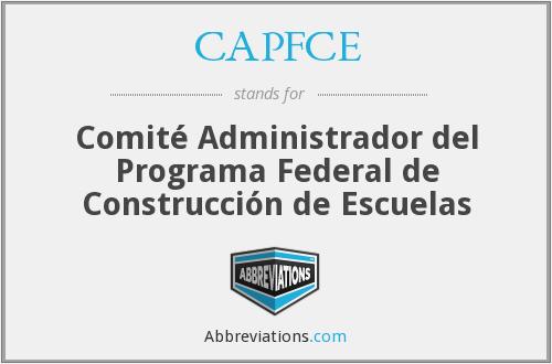 Se crea el Comité Administrador del Programa Federal de Construcción de Escuelas (CAPFCE).