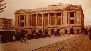 El nuevo Teatro Nacional de El Salvador fue inaugurado