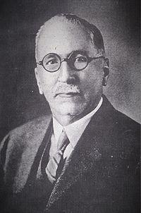 Toma de posesión de la presidencia de Pío Romero Bosque