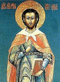 San Justino (100-165)