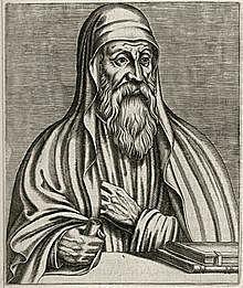 Origen de Alejandría [a] (c. 184 - c. 253),