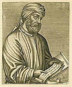 Tertuliano (150-225)