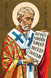 Gregorio Nacianceno (329 - 389),
