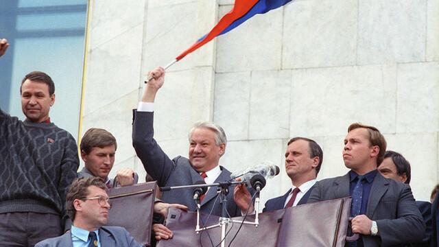 Rozpad ZSRR