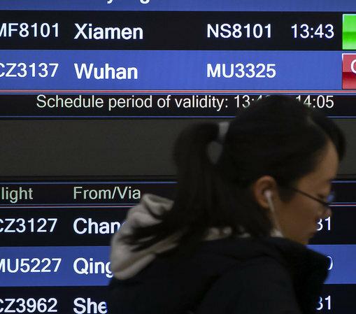 Wuhan Now Under Quarantine