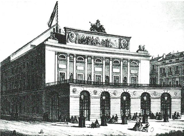 Primer conservatorio de España