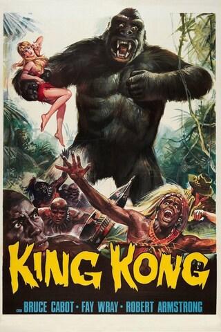 King Kong: Skull Island