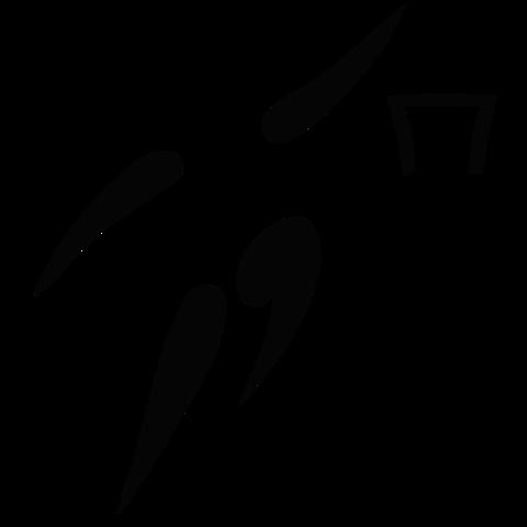 Baloncesto se incluye entre los deportes olímpicos