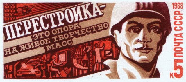 Perestroika and Glasnot (URSS):
