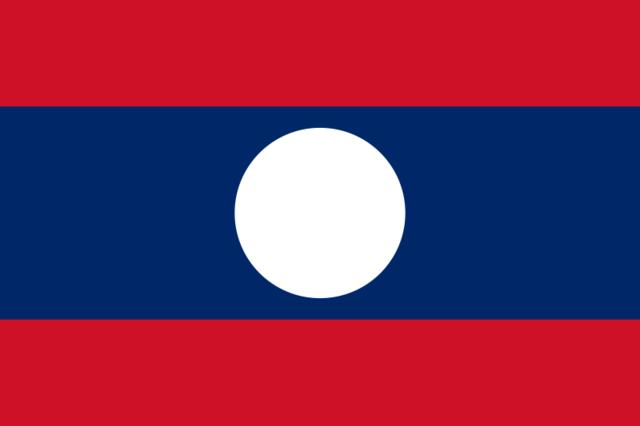 Laos blir kommunistisk