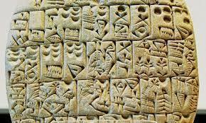 Тэртэрийские надписи (письменность культуры Винча)