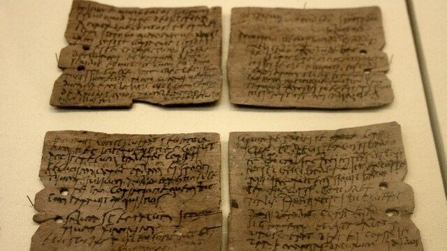 Рукопись, отпечатанная на гравировальных досках