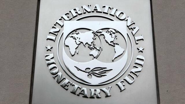 Creación del Fondo Monetario Internacional (FMI)