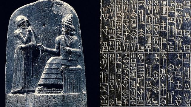 Mesopotamia / Código de Hammurabi