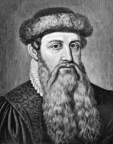 Johannes Gutenberg, La imprenta
