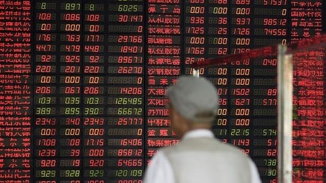 "Crisis económica de 1997 ""La Crisis Asiática"""