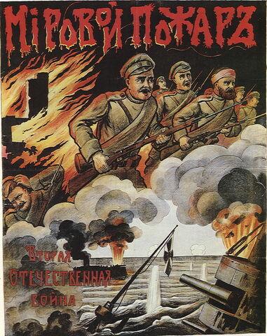 Beginning of World War I