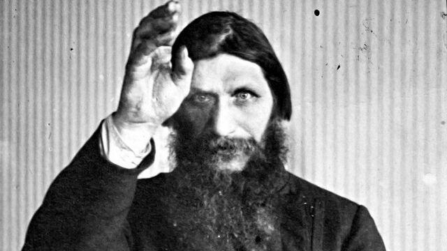 The Assassination of Rasputin