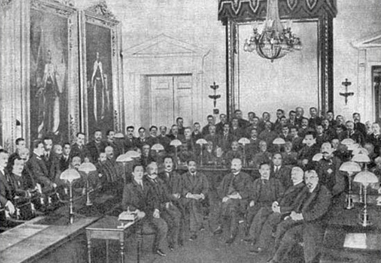 Provisional Government Formed