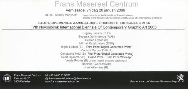 Experimentele Vlaams-Belgische en Russische Hedendaagse Grafiek