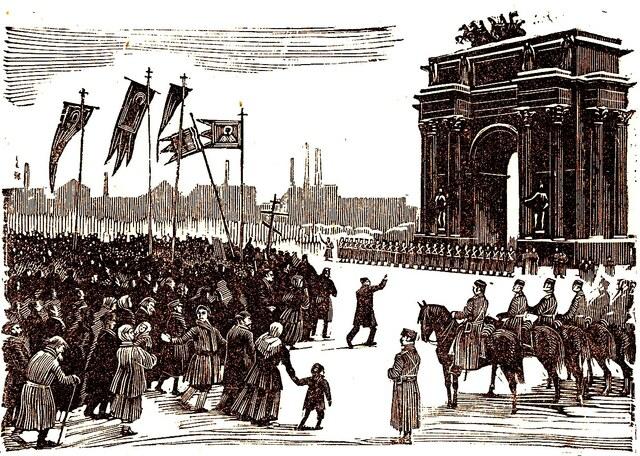Revolution of 1905 and October Manifesto