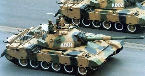 Operazione Hóng lóng (Drago Rosso)