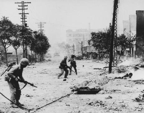 Battaglia di Seul