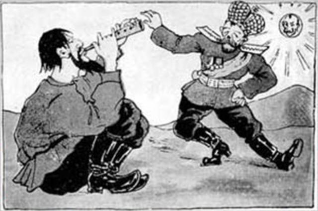 Rasputin's Assassination