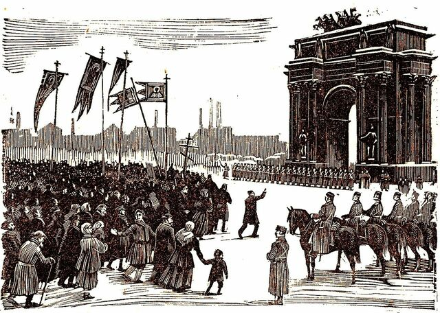 Revolution of 1905 and the October Manifesto