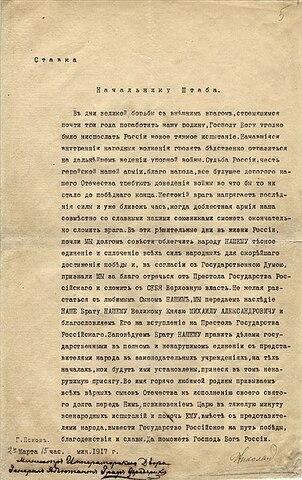 Nicholas II Abdicates