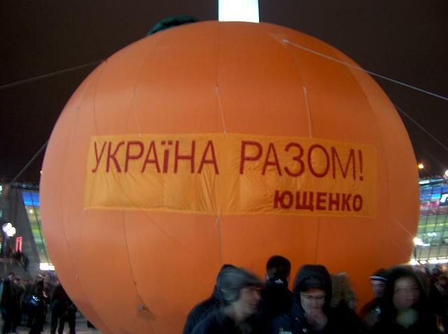 Pomarańczowa rewolucja