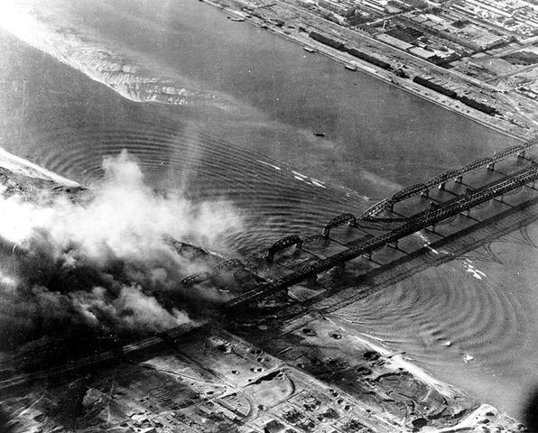 Incidente del ponte del Fiume Yalu