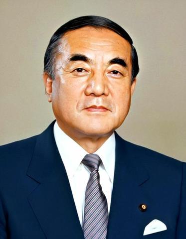 Dimissioni di Takeo Fukuda, sostituito da Yasuhiro Nakasone in Giappone