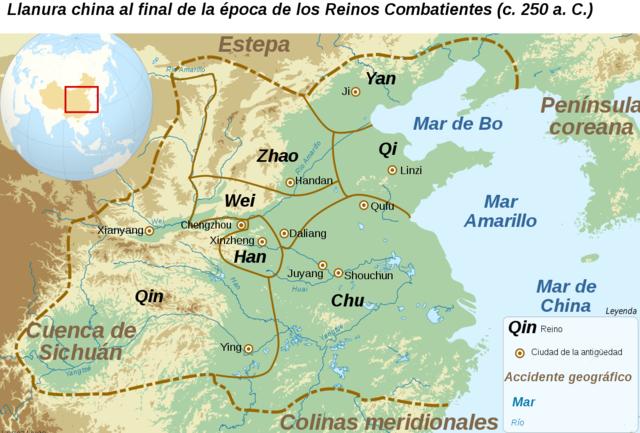 Los Qin se anexionan la Dinastía Zhou