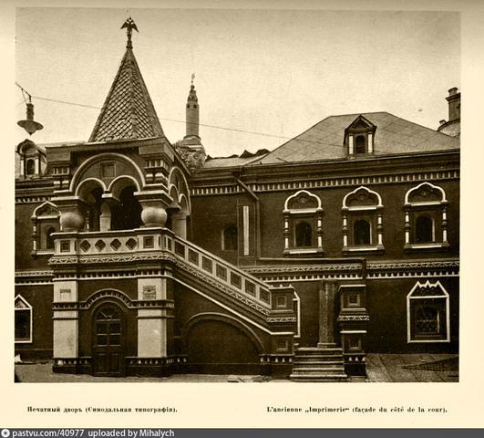 Прави́льная палата