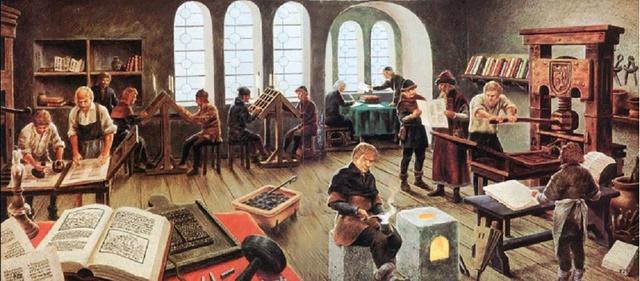 Школы печатного дела
