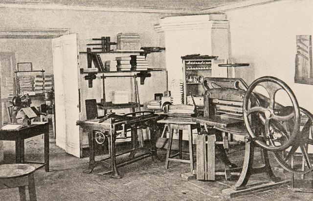Губернские типографии