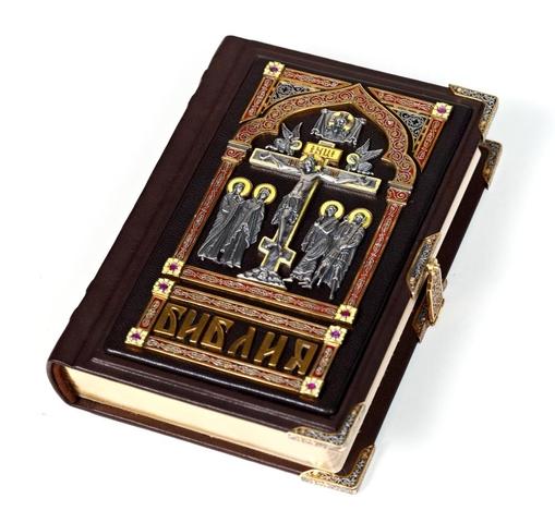 Киевская Библия