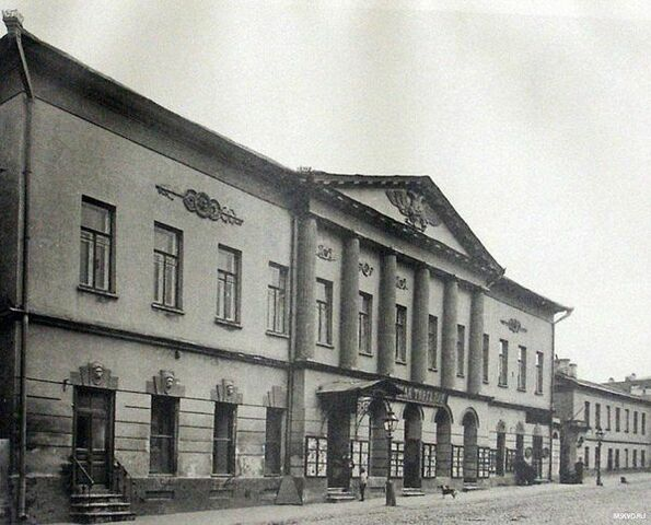 Типография в Московском университете