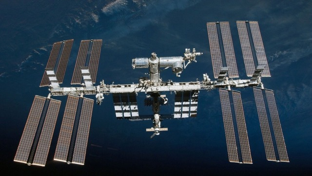 Космический масштаб
