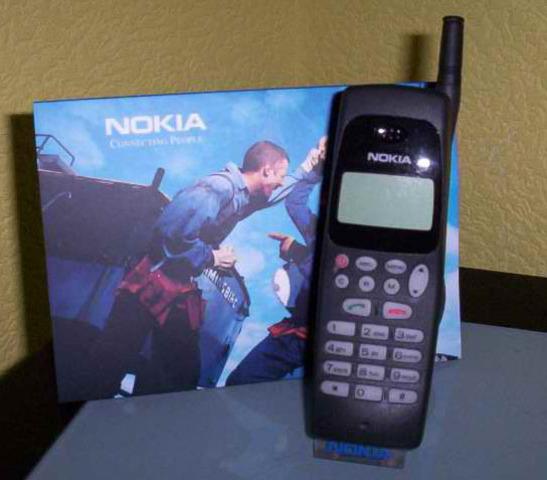 El primer telefono de mi madre