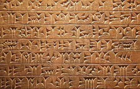 Sümerlerin yazıyı icat etmesi, tarih devirlerinin başlaması