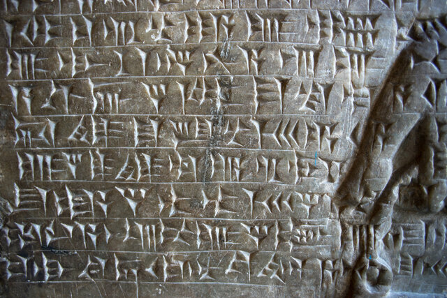 Yazının Anadolu'da kullanılmaya başlanması