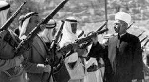 """השלב הראשון של המרד הערבי (מאורעות תרצ""""ו)"""
