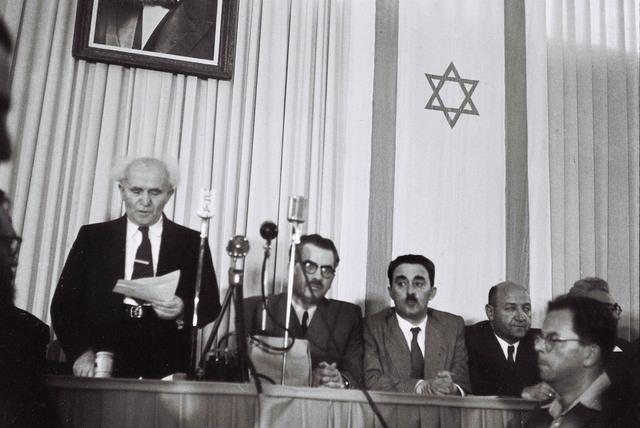 Création de l'États d'Israel
