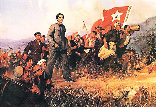 Révolution chinoise