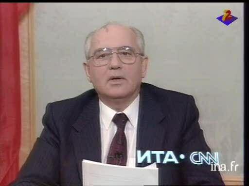 Démission de Gorbatchev
