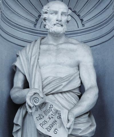 Teofasto: 371 aC- 287 aC