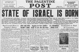 CONSTITUCIÓN DEL ESTADO DE ISRAEL