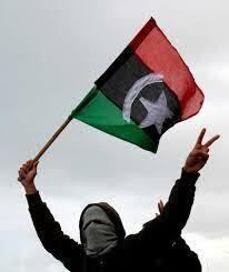 INDEPENDENCIA DE LIBIA